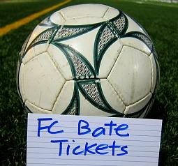 Bate Borisov tickets