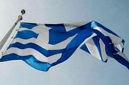 Greece national football team tickets